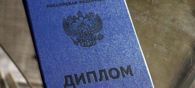 Как гражданину Казахстана поступить на учебу в российский вуз: возможности и льготы для иностранных студентов