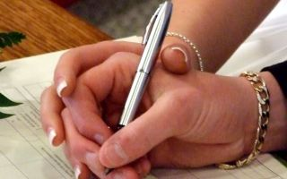 Гражданство РФ по браку: в чем особенности процесса, какие документы нужны и что за упрощенная схема