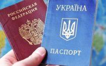Гражданство РФ для жителей Донбасса — порядок, условия и способы получения