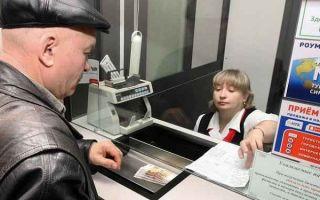 Как заплатить госпошлину за получение гражданства РФ – способы оплаты и варианты возврата средств