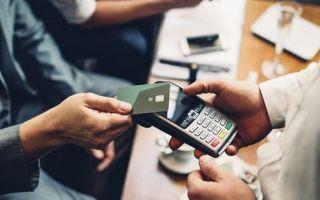 Особенности валютных операций между резидентами и нерезидентами РФ