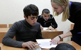 Кто поможет подготовиться к экзамену на знание русского языка: рекомендации специалистов