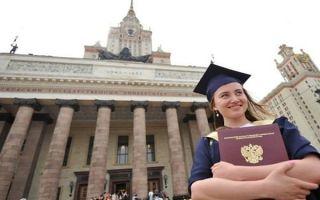 Высшее образование в России для иностранных граждан