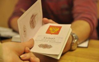 Закон о гражданстве РФ 2018 — изменения и дополнение в рамках новой редакции
