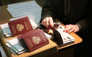 Каким образом можно обрести гражданство РФ для иностранных студентов