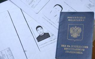 Вид на жительство для граждан Узбекистана — правила и порядок оформления документа