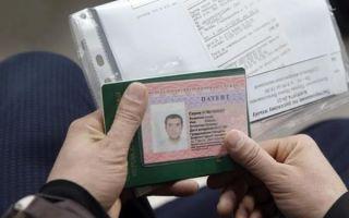 Как продлить регистрацию по патенту в 2019 году иностранному гражданину