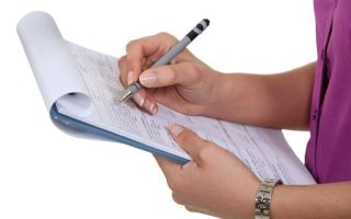 Как правильно указывать гражданство в анкете: заполнение анкетных данных и необходимая документация