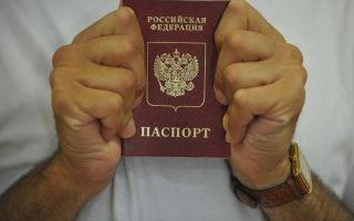 Получение гражданства России в 2019 году по упрощённой схеме