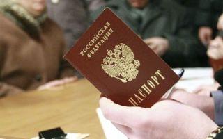 Как происходит проверка готовности гражданства РФ