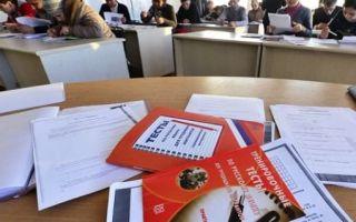 Как сдать экзамен по русскому языку для гражданства