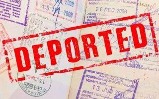 Как происходит процесс депортации иностранных граждан из России