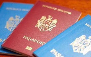 Как правильно и быстро сделать гражданство РФ гражданину Молдовы
