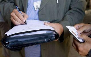 Какой штраф за нелегального рабочего в 2018 году для организаций и ИП