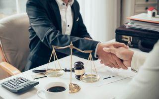 Помощь юриста при оформлении Российского гражданства