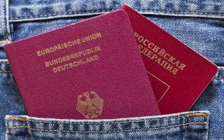 Российский паспорт для гражданина Германии: как получить и куда подать необходимые документы