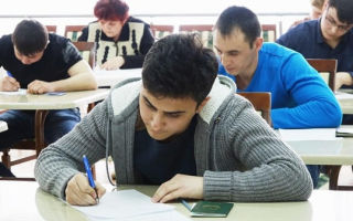 Как проводится тестирование иностранцев на знание русского языка: правила сдачи экзамена