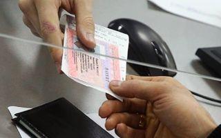 Во сколько обойдется иностранным гражданам патент в 2018 году – как рассчитать, сроки и порядок оплаты