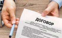 Агентский договор с нерезидентом: особенности налогообложения сторон по российскому законодательству