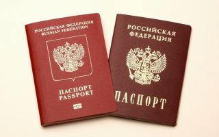 Является ли загранпаспорт документом, удостоверяющим личность в РФ — что говорит закон