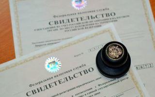 Регистрация ООО на иностранного гражданина по российскому законодательству