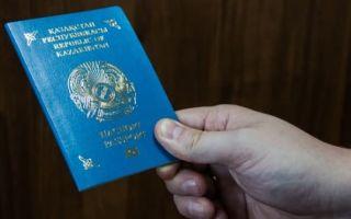 Особенности и нюансы процедуры отказа от казахского гражданства