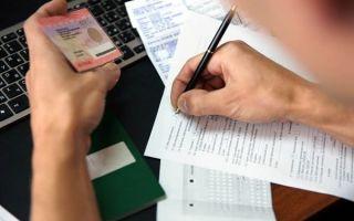 Можно ли рассчитывать на возмещение НДФЛ по патенту иностранному гражданину в 2019 году?
