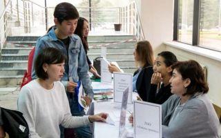 Перспективы и основания трудоустройства для граждан Казахстана в 2019 году – самая актуальная информация