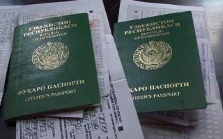 Правила приема на работу граждан Узбекистана в 2018 году
