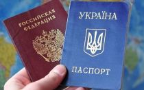 Особенности отказа от украинского гражданства жителями Крыма в 2018 году: порядок процедуры и ее специфика