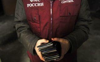 Административное выдворение иностранных граждан или лиц без гражданства за пределы РФ как мера административного наказания