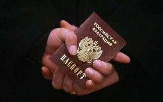 Как восстановить гражданство РФ — порядок и специфика проведения процедуры