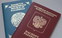 Особенности и нюансы процедуры выезда из Казахстана в РФ на ПМЖ