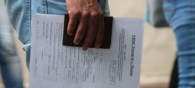 Порядок уведомления о втором гражданстве жителями РФ при обращении в УФМС и на почту