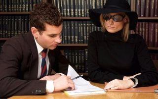 В чем особенности наследственных прав иностранцев в РФ – понятие, порядок и специфика процедуры