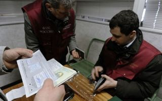 Регистрация иностранных граждан. Как проверить подлинность документа в УФМС – порядок и способы прохождения процедуры