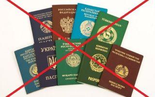 Как получить гражданство рф уфмс
