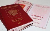 Заполнение анкеты-заявления на загранпаспорт: что нужно знать, чтобы избежать ошибок