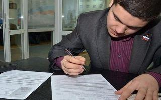 Новые образцы бланков на гражданство РФ в 2018 году