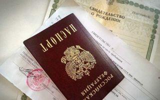 Что входит в перечень документов для регистрации граждан по месту жительства: основания, правила проведения процедуры