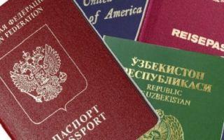 Как отказаться от гражданства Узбекистана в Москве — специфика проведения процедуры
