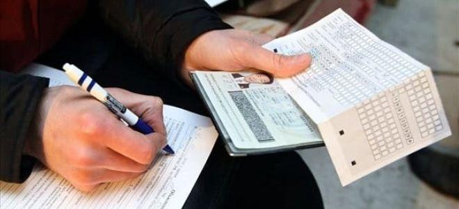 Основные требования к заполнению уведомления о прибытии иностранного гражданина