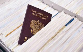 Как гражданину Азербайджана получить гражданство РФ