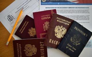 Можно ли поменять гражданство и как это сделать – полезные рекомендации