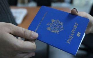 Как происходит отказ от гражданства Молдовы на территории РФ. Процедура оформления документов