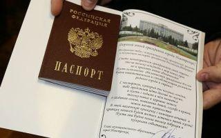 Принципы российского гражданства: двустороннее согласие уважать правила и обеспечивать безопасность