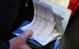 Регистрация иностранцев в России: основные положения, правила, законодательные нормы и ограничения