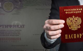 Как оформить отказ от иностранного гражданства для быстрого получения гражданства РФ