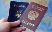 Гражданство РФ в Крыму: особенности получения