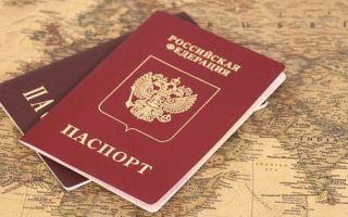 Кто получает гражданство по рождению?